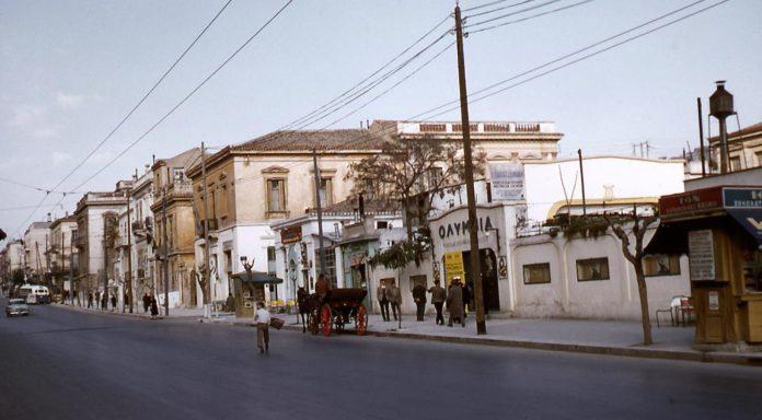 Γωνία Σωτήρος Διός & Γρ. Λαμπράκη Πειραιάς