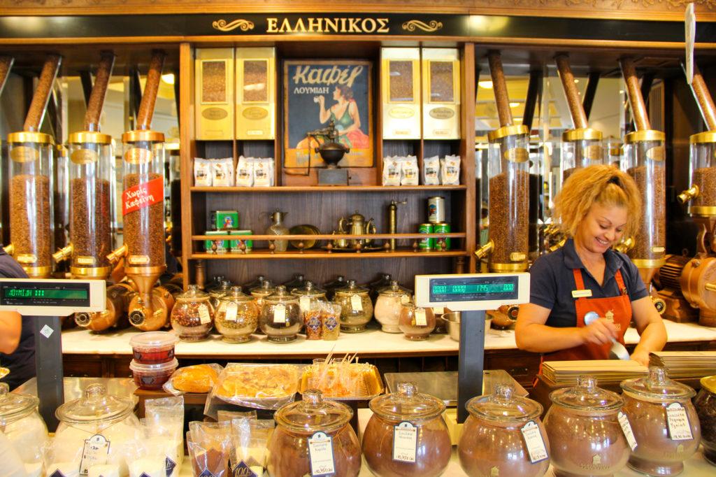 Καφεκοπτεία Λουμίδη Πειραιάς